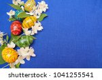 white small flowers and wooden... | Shutterstock . vector #1041255541