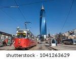 sarajevo  bosnia   february 16  ... | Shutterstock . vector #1041263629
