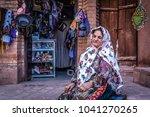 abyaneh  iran   october 19 ...   Shutterstock . vector #1041270265