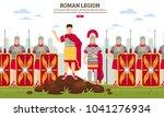 ancient rome legionary flat... | Shutterstock .eps vector #1041276934