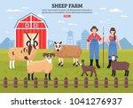 sheep breeding husbandry with...   Shutterstock .eps vector #1041276937