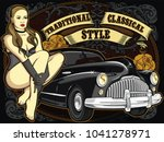 sexy woman with retro car . | Shutterstock .eps vector #1041278971
