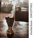 small metal decorative arabian... | Shutterstock . vector #1041297601