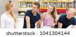 four friends having fun in the... | Shutterstock . vector #1041304144