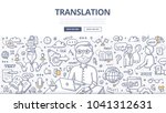 doodle vector illustration of... | Shutterstock .eps vector #1041312631
