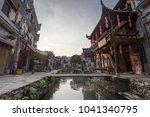 ancient village china  wuyuan ... | Shutterstock . vector #1041340795