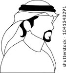 arab man icon   emirate man icon | Shutterstock .eps vector #1041343291