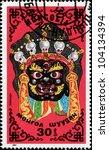 mongolia   circa 1984  a stamp... | Shutterstock . vector #104134394