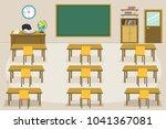 vector illustration of kids... | Shutterstock .eps vector #1041367081