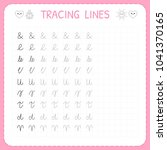tracing lines. basic writing.... | Shutterstock .eps vector #1041370165