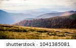 autumn mountains in cloudly day | Shutterstock . vector #1041385081