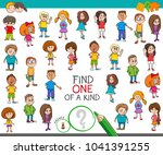 cartoon illustration of find... | Shutterstock .eps vector #1041391255