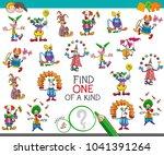 cartoon illustration of find...   Shutterstock .eps vector #1041391264