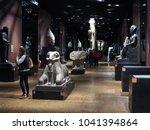 turin  italy   circa march 2017 ...   Shutterstock . vector #1041394864