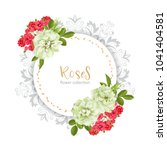 wedding invitation with wild... | Shutterstock .eps vector #1041404581