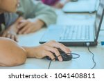 primary students are learning...   Shutterstock . vector #1041408811