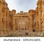 lebanon  5 february 2018  ... | Shutterstock . vector #1041411601