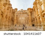 lebanon  5 february 2018  ... | Shutterstock . vector #1041411607
