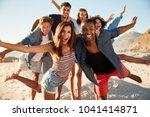 portrait of friends having fun... | Shutterstock . vector #1041414871