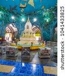 Small photo of YANGON, MYANMAR - JANUARY 4, 2018: View of the interior of the Maha Wizaya Pagoda (or Mahavijaya Pagoda).