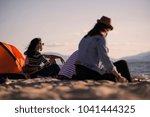 happy romantic couple enjoying... | Shutterstock . vector #1041444325