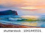 morning on sea  wave ... | Shutterstock . vector #1041445531