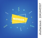 square winner screen with frame.... | Shutterstock .eps vector #1041445537