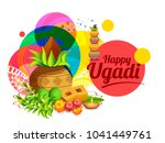 illustration of ugadi with... | Shutterstock .eps vector #1041449761