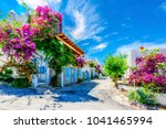 bodrum street view in turkey | Shutterstock . vector #1041465994