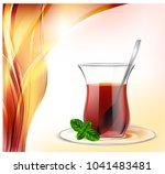 turkish tea cup with black tea  ... | Shutterstock .eps vector #1041483481