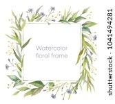 botanical illustration.... | Shutterstock . vector #1041494281