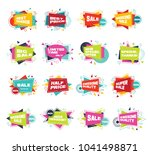 set of abstract banners in flat ... | Shutterstock .eps vector #1041498871