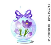 cute creative gift in the form... | Shutterstock .eps vector #1041501769