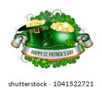patrick day card with ribbon ... | Shutterstock .eps vector #1041522721