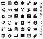 flat vector icon set   sprayer... | Shutterstock .eps vector #1041535855