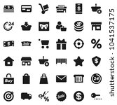 flat vector icon set   gift... | Shutterstock .eps vector #1041537175