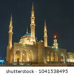 mohammad al amin mosque and... | Shutterstock . vector #1041538495