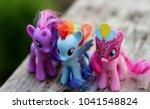 orenburg  russia   july 15 ... | Shutterstock . vector #1041548824