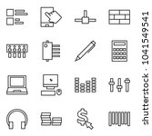 flat vector icon set   comments ... | Shutterstock .eps vector #1041549541