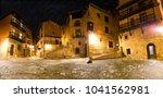 spanish village.stone... | Shutterstock . vector #1041562981