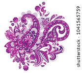isolated paisley pattern in... | Shutterstock .eps vector #1041565759