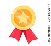 gold medal with red ribbons... | Shutterstock .eps vector #1041572947