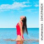 liquid happiness beach fun  | Shutterstock . vector #1041596824