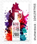 wine list template for bar or...