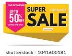 super sale banner template.... | Shutterstock .eps vector #1041600181