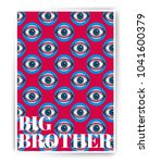big brother spy vector abstract ... | Shutterstock .eps vector #1041600379