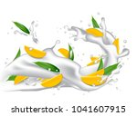 milk splash 3d illustration... | Shutterstock .eps vector #1041607915