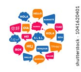 chat bubbles with different... | Shutterstock .eps vector #1041620401