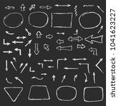 set of hand drawn different... | Shutterstock .eps vector #1041623227