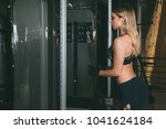 beautiful blonde woman working... | Shutterstock . vector #1041624184